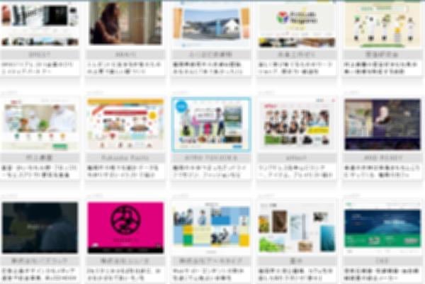 ウェブサイトのデザインイメージを伝えるのに使えるサイト