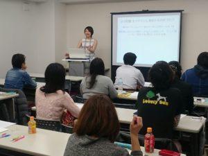 ◆ブログセミナー